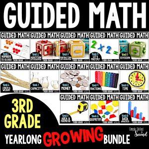 Guided Math 3rd Grade Bundle