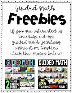 guided math freebies, guided math organization